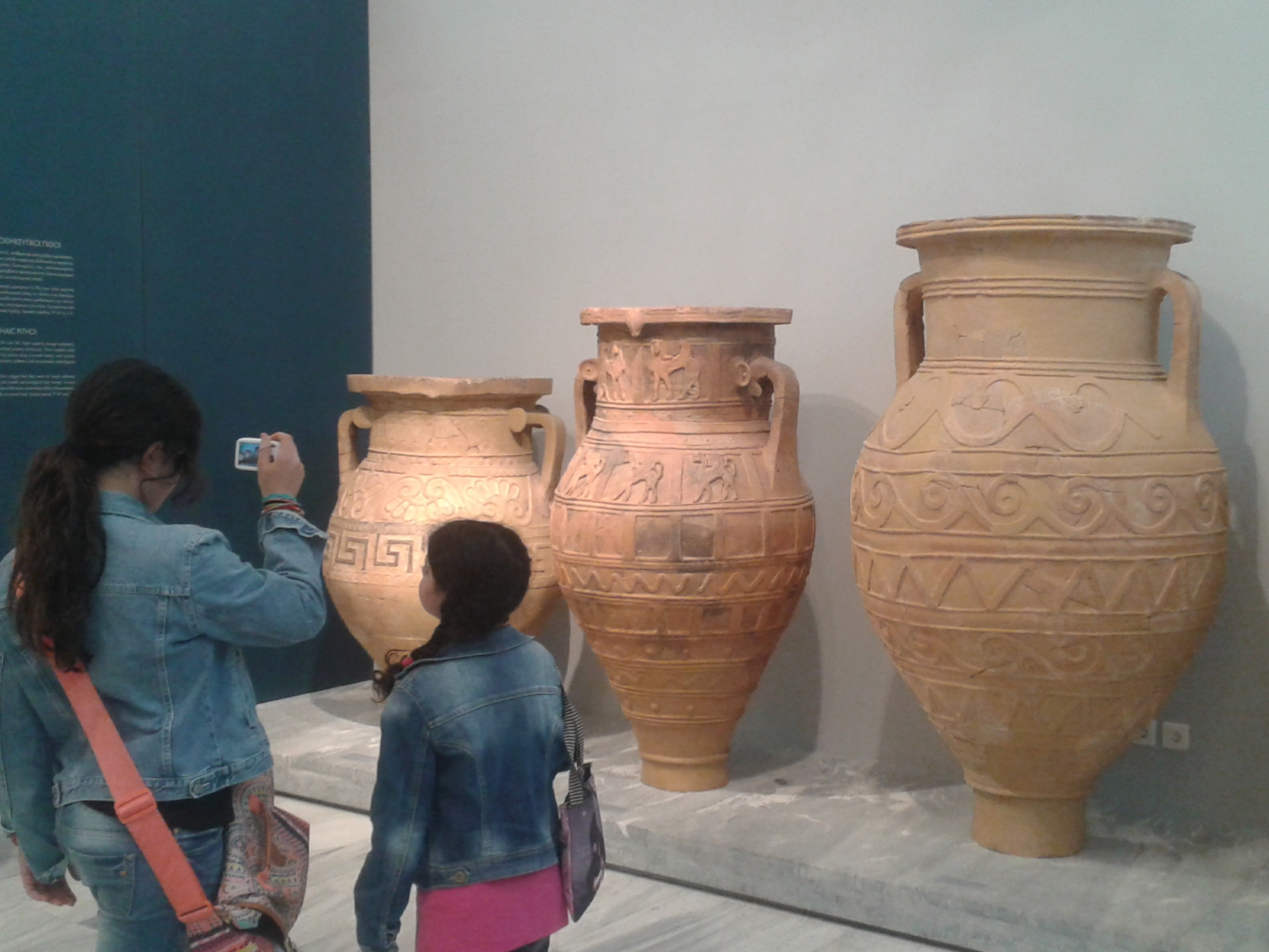 Heraklion Archaeological Museum Crete