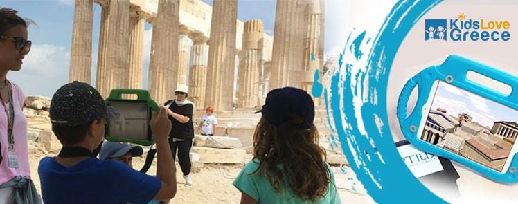 kids love weekends οικογενειακές δραστηριότητες τα Σαββατοκύριακα στην Αθήνα kids love greece