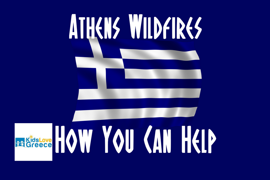 Athens Wildfires